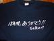 Blog071006b