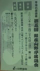 Blog101228_2