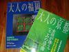 blog051013